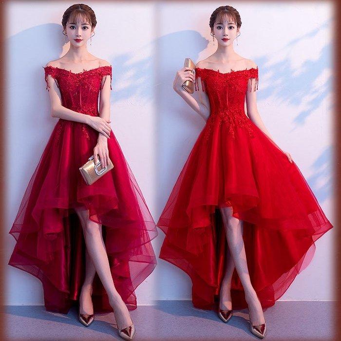 妞妞 婚紗禮服~紅色前短後長燕尾舞台新娘结婚敬酒服長禮服~3件免郵