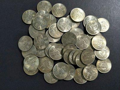 【5A】58年 農糧組織增產運動紀念幣  壹圓( 農耕機)50枚台灣錢幣 一元(已售出)