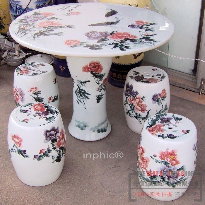 INPHIC-陶瓷 桌器 《富貴魚》桌凳子 桌椅簡易風格 椅套裝