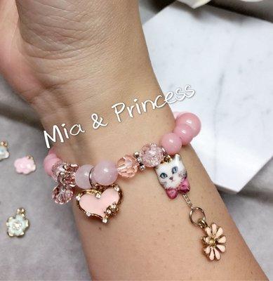Mia  & Princess 粉晶手環