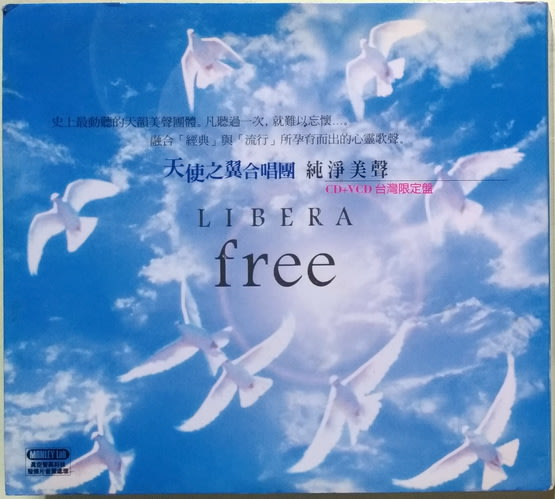 《絕版專賣》Libera 天使之翼合唱團 / Free 純淨美聲 (CD+VCD.有外紙盒)