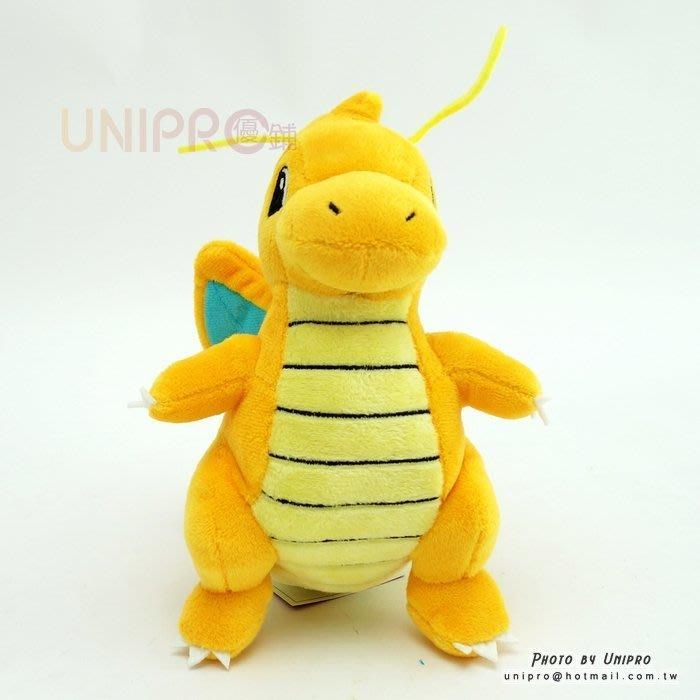 神奇寶貝 XY 快龍 Dragonite 19公分 絨毛娃娃 玩偶 吸盤吊飾 禮物 正版授權 寶可夢 Pokemon