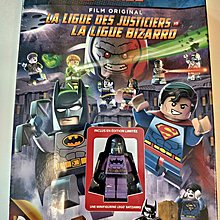 NEW DVD LEGO DC Justice League Bizarro with bizarro Minifigure