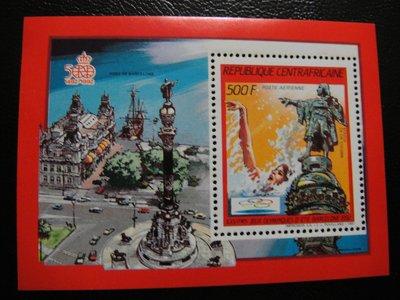 【大三元】非洲郵票-中非共和國-新票小全張1張-原膠
