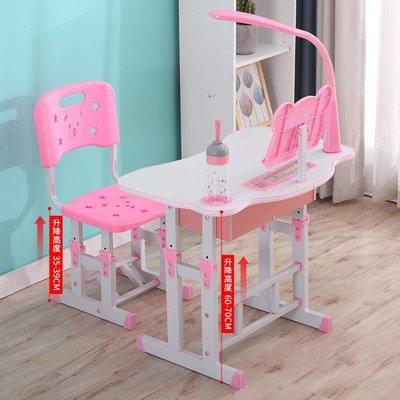 學習桌兒童書桌簡約家用課桌椅小學生寫字桌套裝組合書柜男孩女孩YS