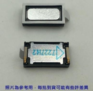 SONY 聽筒 喇叭 揚聲器 無聲 破音 Z3+ Z4 Z5 Z5P XZP XZ1 XZ XZS XZ2P