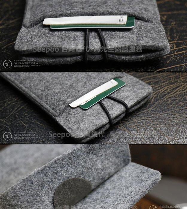 【Seepoo總代】2免運拉繩款Apple iPhone11 6.1吋羊毛氈套 手機殼 手機袋 白灰 保護套保護殼
