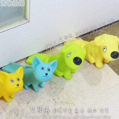 貓咪 小狗安全防護門檔 安全門卡 門縫塞-艾發現