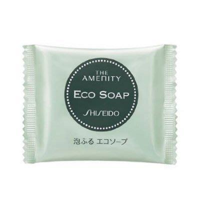 【三元】日本 SHISEIDO THE AMENITY ECO SOAP 身體皂 18g