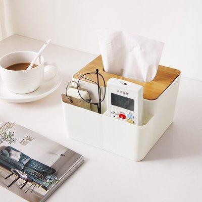 新款紙巾盒家用桌面竹木蓋紙巾盒創意茶幾餐桌抽紙盒卷紙筒客廳遙控器收納盒