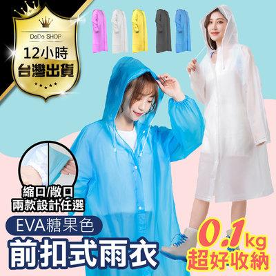 限時下殺-加厚輕量0.1kg【輕便雨衣 連身雨衣】騎車雨衣 成人雨衣 一件式雨衣 防水雨衣 雨衣一件式 機車雨衣