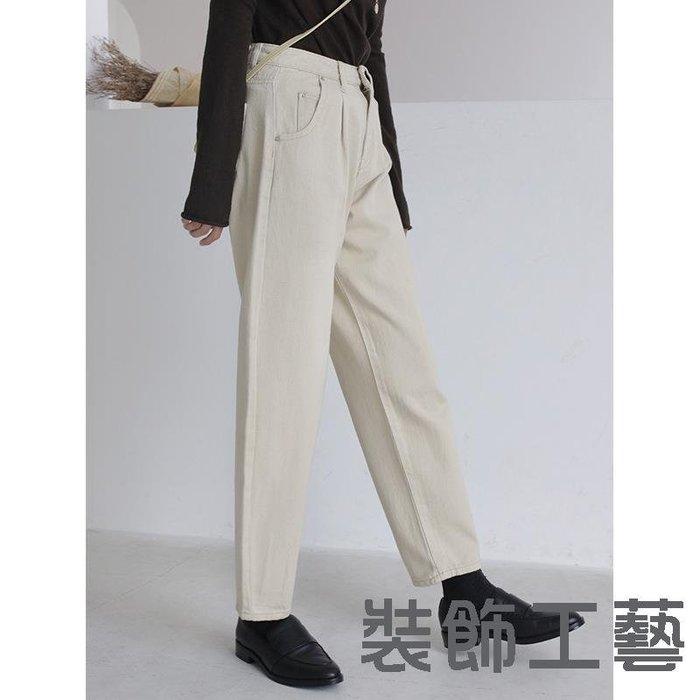 韓國春季新款錐形老爹褲寬松顯瘦收腳蘿卜褲
