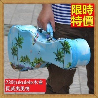 烏克麗麗盒 ukulele 琴箱硬盒配件-23吋夏威夷風情防水手提背包保護箱琴盒69y43[獨家進口][米蘭精品]