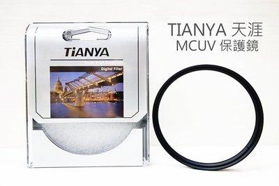 【中壢NOVA-水世界】Tianya ...