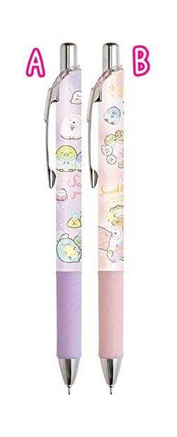角落生物 SumikkoGurashi 鋼珠筆,多色筆/中性筆/原子筆/鋼珠筆,X射線【C750714】