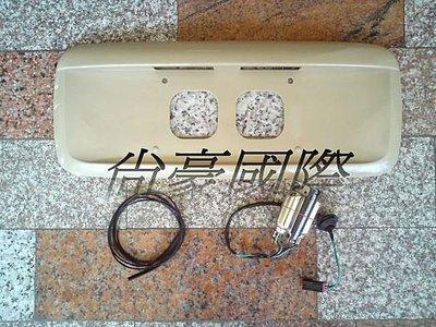 日產 MARCH-5門 正廠 全新品 後牌照飾板 含牌照燈