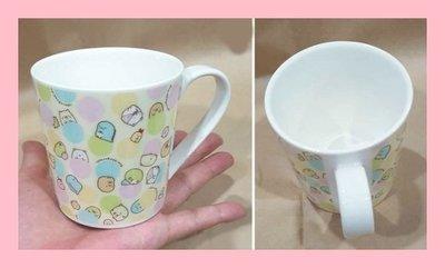 角落生物 馬克杯 San-X Sumiko Gouge 角落生物小夥伴杯子 附小毛巾 家族 抱珍珠 粉圓滿版款 瓷杯