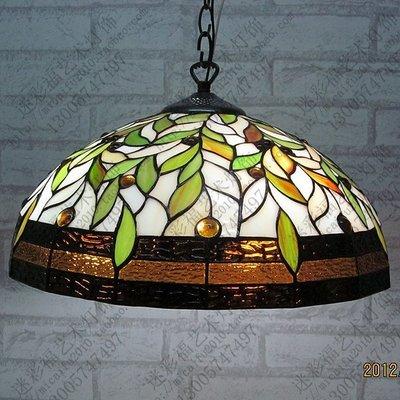 「美燈匯」歐式蒂凡尼田園葉子現代吊燈飾[小號] M/D/2222