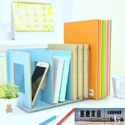 木質DIY桌面收納盒 雜志書籍整理書架辦公置物架子 NMS【雅緻家居】