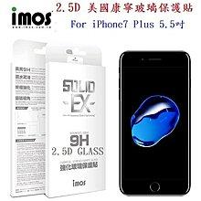 imos AG2bc 美國康寧公司授權 2.5D平面滿版玻璃 iPhone7 Plus 5.5 吋 9h 玻璃貼 日本製