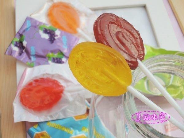 3號味蕾 團購網~果汁棒棒糖3000公克(冰棒棒)量販價  .萬聖節..喜糖