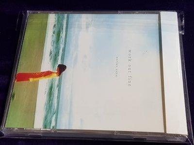 R日語(二手CD)酒井法子~work out fine~有側標~雙歌詞~