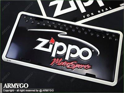 【ARMYGO】ZIPPO原廠造型車牌...