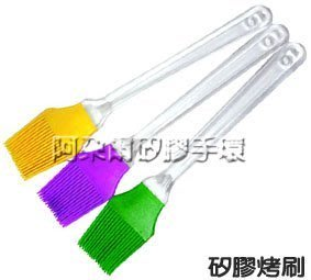 阿朵爾 矽膠刷/燒烤刷/烘培刷/油刷/奶油刷/蛋液刷/耐熱刷 (各式產品需詢價)