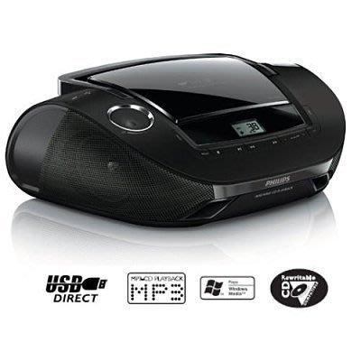 【用心的店】 飛利浦PHILIPS手提MP3/USB音響(AZ-1837/AZ1837)AUX音源輸入