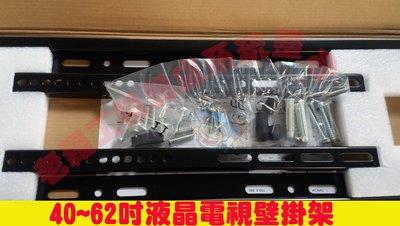 老羅工程*P052*40.42.47.49.50吋液晶電視螢幕LCDLED壁掛架 另~插卡取電節費套房管理遙控開關