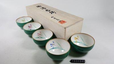 日本 香蘭社 茶碗 茶杯 外綠 內緣白底蘭花 5色5入木盒裝 - 1900349