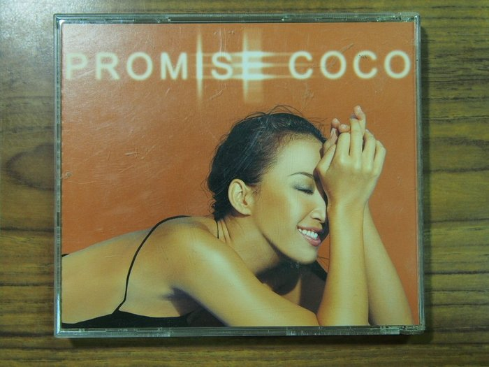 【阿輝の古物】CD_coco李玟 Promise _無歌詞
