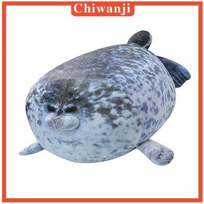 #現貨直出  Seal Stuffed Jumbo Giant Large Animal Plush-MDI28606