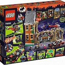 台中**宏富玩具**LEGO 樂高積木Super Heroes系列 76052 TV版蝙蝠洞