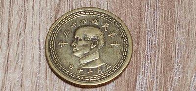 中華民國43年五角硬幣全新未使用(罕有)