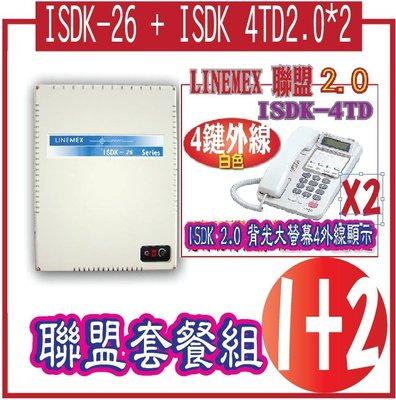 聯盟套餐組ISDK-26 + ISDK 4TD*2 + ISDK CID四路來顯卡*1