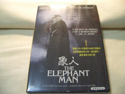 The Elephant Man 象人 David Lynch 大衛林區