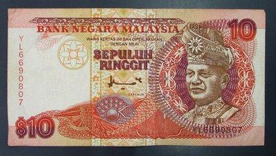 dp3651,馬來西亞, 10 元紙幣一張。