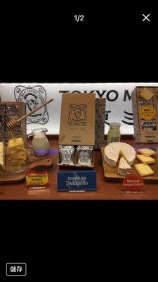 日本帶回現貨不用等Tokyo milk factory 牛奶起司餅乾  鹽味口味20入