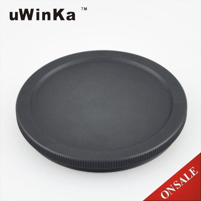 又敗家@uWinka副廠尼康HC-N101遮光罩蓋子相容原廠Nikon鏡頭蓋HC-N101鏡頭蓋適10mm f/2.8 f2.8金屬34mm鏡頭蓋HCN101