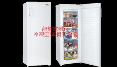 高雄SAMPO 聲寶 170公升 直立式 冷凍櫃 SRF-170F 自動除霜設計 $12500 SRF-210F