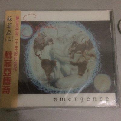 *愛樂熊貓*加拿大首版(上和進口)全新未拆Sophia蘇菲亞傳奇emergence超級精選輯/絕版