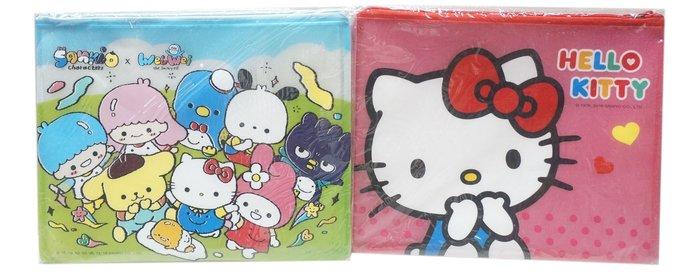 佳佳玩具 ----- 三麗鷗 正版授權 Kitty 磨砂 網格 文件袋 拉鍊袋 透明 資料袋 收納袋【3035487】