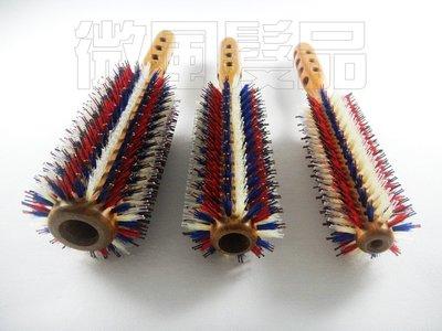 【微風髮品】設計師指定款 - 專業、頂級『FAWEIO霸王鬃毛梳』╱三色霸王圓梳《公司貨》