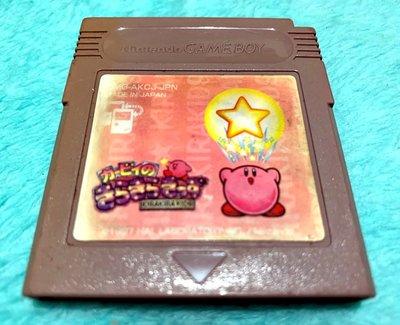 幸運小兔 GB遊戲 GB 卡比寶石星 卡比之星 寶石方塊 卡比閃亮方塊 GameBoy GBC、GBA 主機適用 F2
