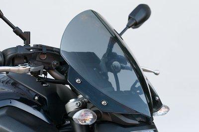 YAMAHA MT07 - DART MANTA 風鏡:燻黑款 ( MT-07 頭罩 擋風罩)