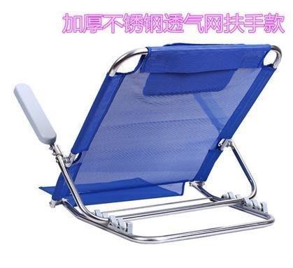 【床上靠背支架-帶扶手】床上靠背椅床上椅子靠背椅子老人靠背墊靠背架-7801006