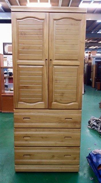 樂居二手家具 庫存出清拍賣 AG-203半樟木衣櫃 衣櫥 衣架 斗櫃 2手家具拍賣床組床墊