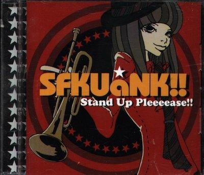 八八 - SFKUaNK!! - Stand UP pleeeease - 日版