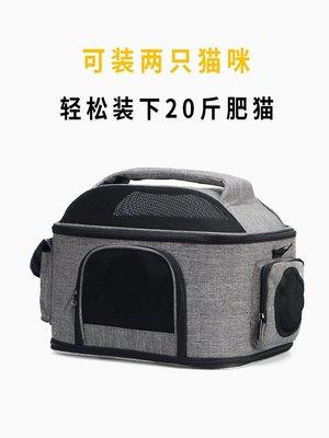 ostracod貓包外出便攜手提貓袋大號20斤車載貓窩狗包透氣寵物背包
